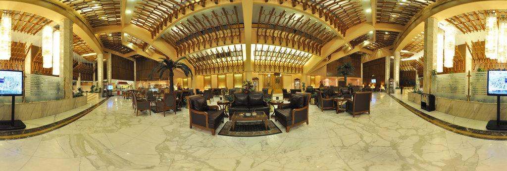 Ajyad Makkah Makarim Hotel Contact Number